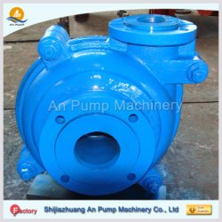 Large Capacity High Head Pumps for Slurry Lime Mike Pump