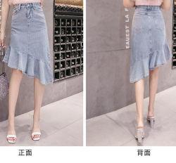 3cd65467c Girl's Denim Mini Skirt Women Dresses Fishtail Skirt Fashion Irregular Blue  Jeans A-Line Short