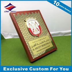 Wooden Trophy 3D Lion/Dragon Logo with Enamel Wood Shield Plaque