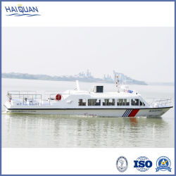 China Speed Ship, Speed Ship Manufacturers, Suppliers, Price | Made