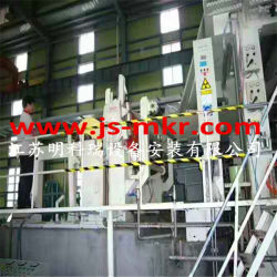 Second Hand Paper Making Equipment