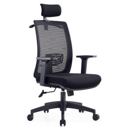 wholesale office chair china wholesale office chair manufacturers