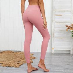 Made in China Sports Wear Custom Design Women Yoga Gears