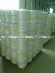 China Best Factory PP Rope Plastic Rope