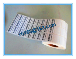 Processing Production and Print Barcode Label