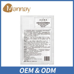 OEM ODM Hyaluronic Acid Whitening Esssence Facial Mask Skin Care