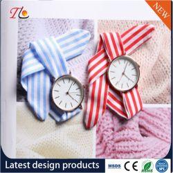 Fashion Sport Stripe Watch Woven Strap Promotional Gift