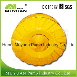 Wear Component ASTM A532 Coal Washing Filter Press Feed Slurry Pump Impeller