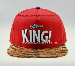 Red 3D Embroidery Flat Cap Baseball Cap Sport Cap (HY18052508)