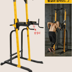 Wholesale Price Body Building Exercising Equipment Sports Apparatus Gym Home Use Gym Weight Lifting