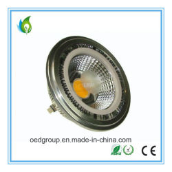 12W Dimmable AR111 G53 LED Light, G53 Spot Lighting