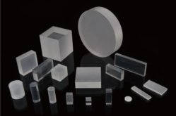 China Cesium Iodide, Cesium Iodide Manufacturers, Suppliers, Price