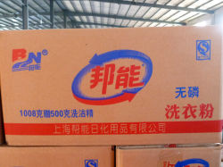 Wholesale Cleaning Detergent Powder, Wholesale Cleaning Detergent