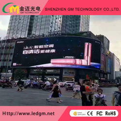 P10mm Advertising Visual Full Color Outdoor LED Display Screen Panel (P16&P10&P8&P6&P5&P4 LED Video Wall)