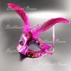 Masquerade Mask, Venetian Style Masks, Party Mask, Women Mask