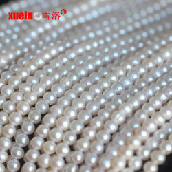 8-9mm White Freshwater Cultured Pearls Strings Material Wholesale, Zhuji Pearls