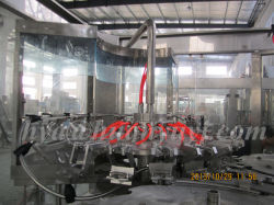 Automatic Water Filling Machine with Sports Cap