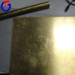 Price for Brass Sheet, Polished Brass Sheet