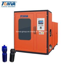 HDPE Sports Bottle Making Blow Moulding Machine with Ce Certification