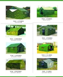 Waterproof Canvas Military Party Tent Big Tent