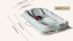 Infant Baby Lounger Bed Snuggle Sleeping Baby Nest for Newborn