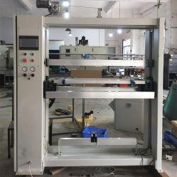 Fully Automatic Emulsion Coating Machine Stencil Making Series Coating Machine
