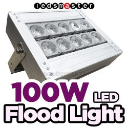 Ledsmaster! 100watt LED Flood Lights for Indoor Sports Court