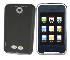 Touch Screen MP4 Player (FMP4-13)