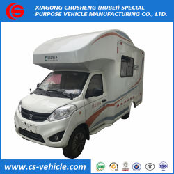China Motorhome, Motorhome Manufacturers, Suppliers, Price | Made-in