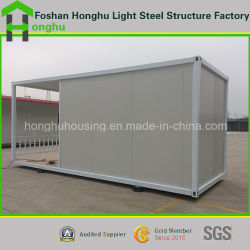 Widely Used Light Steel Frame Prefabricated Container House Cafe/Hotel/Toilet/Store