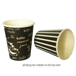 Wholesale Paper Cups Coffee Cups Drink Cups Tea Cups New Style