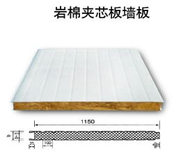 Cheap Insulated Panels Price Rockwool High Density Sandwich Panel