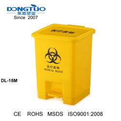 15L Dustbin, Medical Dustbin