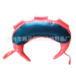 Ox Horn Bag Training Bag Weight Training