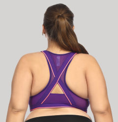 Women Plus Size Wireless Sports Bra