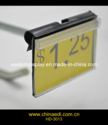 Data Strip for Wire Shelves (HD-3013)