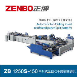 Fully Automatic Sheet-Feeding Paper Shopping Bag Making Machine (ZB1250s-450)