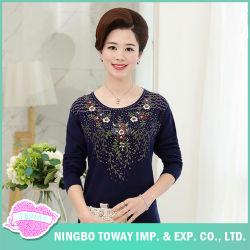 China Ladies Cashmere Knitwear, Ladies Cashmere Knitwear