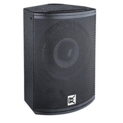 Studio Light Audio PA Speaker+Cvr Sound System +China Wholesale