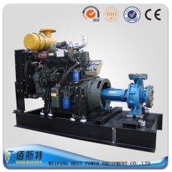 Fire Fighting Equipment Trailer Portable Diesel Engine Pump