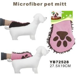 Paw Printed Pink Bath Gloves, Dog Accessories (YT72528)