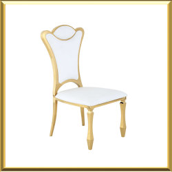 Hot Banquet Wedding Rose Goldend Stainless Steel Dining Chairs With Pattern  Carved Back