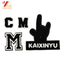 Custom Patches Embroidery Border Number and Letters Design Cloth Sew on Garment Patch (YB-e-044)