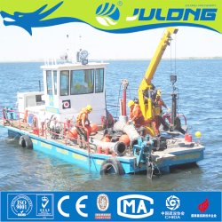 China Cargo Barge, Cargo Barge Manufacturers, Suppliers