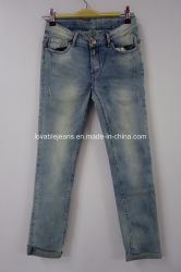 Light Blue Denim Boy Jeans (IBB16-2601A)