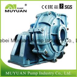 Wear Resistant Mill Discharge Overflow Heavy Duty Slurry Pump
