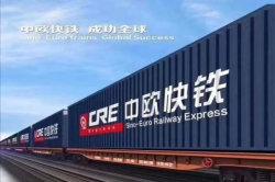 Railway Transportation From China to Europe/Gemany/UK/