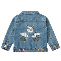 8d11957bdd UFO Embroidery Back Children Kid Denim Jeans Jacket
