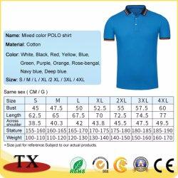Cotton Plain Embroidered Sports Polo Shirt