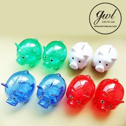 c89a3c315 Souvenir Childen Gifts Plastic Piggy Bank for Promotion (MDG-30)